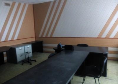 Один из офисов