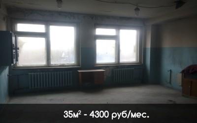 35м2 4300